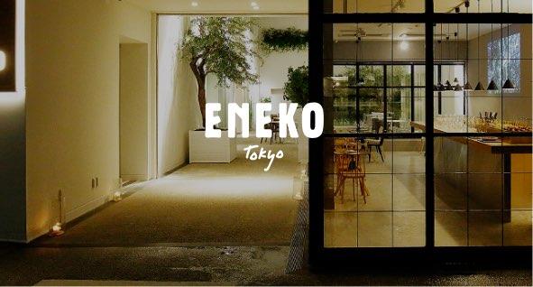 Restaurante ENEKO Tokyo
